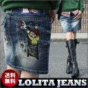【宅急便送料無料】ディテールな刺繍デザインがキュート★使いやすくて便利♪ハーフ丈デニムスカート【Lolita Jeans】【ロリータジーンズ】■lo-1121【10P05Dec15】