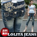 ディテール ポケット アクセント シルエットロリータジーンズ LolitaJeans ロリータ ジーンズ レディース レデイース