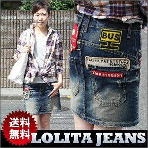 【半額セール】ディテールな刺繍デザインがキュート★使いやすくて便利♪ハーフ丈デニムスカート【Lolita Jeans】【ロリータジーンズ】■lo-1185【10P05Dec15】