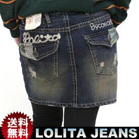 ロリータジーンズ・LOLITA JEANS★カジュアルミニスカート◆lo-1229【10P05Dec15】