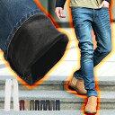 【送料無料】スキニー メンズ 暖パンツ スキニーパンツ デニム スキニーデニム カラーパンツ あったか チノ ストレッ…