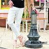 Denim men's skinny skinny pants skinny denim stretch denim jeans blue jeans tight slender slim blue black clean their denim fall/winter fall/winter fall clothes winter fall brother series sex of bitter series JOKER Joker