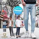 ジョガーパンツ メンズ デニム スウェットパンツ スウェット スウェットデニム カットデニム スリム ジョガー パンツ …