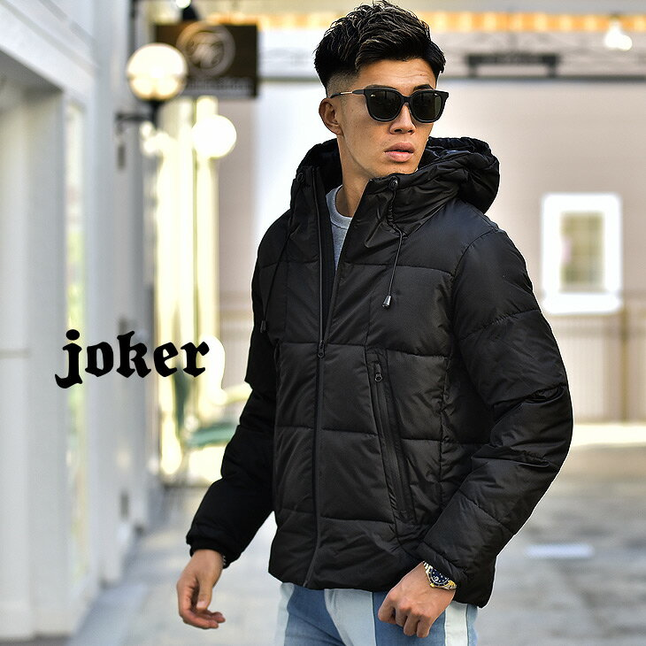 【送料無料】ジャケット 中綿ジャケット メンズ ジャケット ボリュームネック アウター 防寒 春 春服 春物 ブラック 黒 メンズファッション お兄系 オラオラ系 BITTER ビター系 JOKER ジョーカー