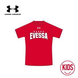 アンダーアーマー UNDERARMOUR エヴェッサ EVESSA 大阪エヴェッサ 公式 B.LEAGUE Bリーグ キッズ 子供服 男の子 女の子 Tシャツ 半袖 joker ジョーカー