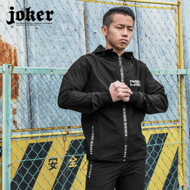 【選手ステッカー】 セットアップ メンズ ジャージ パーカー ジップパーカー 上下 ジョガーパンツ シャカシャカ ブラック メンズファッション お兄系 ストリート系 オラオラ系 JOKER ジョーカー DIVINER ディバイナー