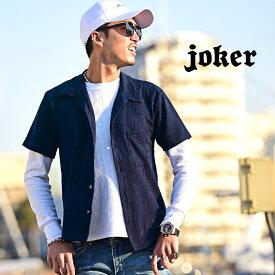 メンズ オープンカラーシャツ 開襟シャツ 半袖 カジュアル オープンカラー シャツ 韓国 ファッション ボタニカル柄 花柄 おしゃれ 大きいサイズ xl ll モード系 ストリート系 白 ホワイト ブラック黒 サーフ系 ストリート系 BITTER ビター系