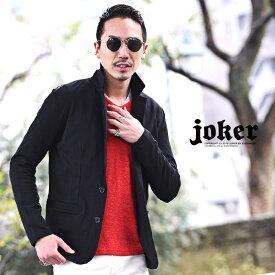 テーラードジャケット メンズ 長袖 ジャケット スーツ カジュアル 大きいサイズ XL ブラック グレー 細身 タイト 無地 シンプル キレイめブラック お兄系 ホスト オラオラ系 BITTER ビター系 joker ジョーカー