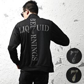 ラインストーン スタンドZIP メンズ ジャージ ジップ ジャケット ロゴ 長袖パーカー ブラック ホワイト メンズファッション XL グレー ブラック お兄系 ストリート オラオラ系 ビター系 JOKER ジョーカー