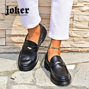 ローファー メンズ ビジネスシューズ フォーマル コインローファー おしゃれ 黒 ブラック 茶色 ブラウン 学生 通学 男子 厚底 靴 革靴 PUレザー フェイクレザー ホスト きれいめ カッコいい