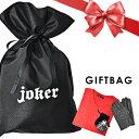 ギフトバッグ ラッピング袋 ラッピング プレゼント メンズ 袋 贈り物 誕生日 お祝い 特大 リボン 誕生日ラッピング 包…