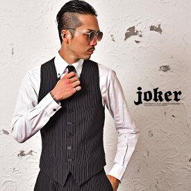ベスト メンズ ジレ ジレベスト スーツ スピーピース 3ピース XL 結婚式 フォーマル メンズ ブラック グレーメンズファッション お兄系 ホスト オラオラ系 BITTER ビター系 joker ジョーカー SOMEDIFF
