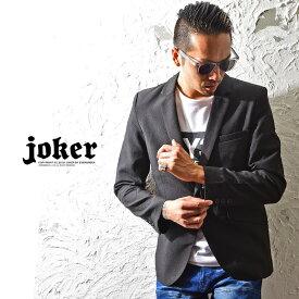 ジャケット テーラードジャケット スーツ スリーピース XL メンズ ブラック グレー メンズファッション お兄系 ホスト オラオラ系 BITTER ビター系 joker ジョーカー SOMEDIFF