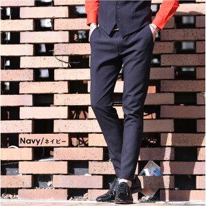 スラックスメンズアンクルパンツノータックスーツブラックグレー黒XLメンズファッションお兄系冬冬服春春服春物ホストオラオラ系BITTERビター系jokerジョーカーSOMEDIFF