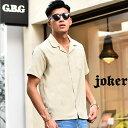 開襟シャツ メンズ 半袖 半袖シャツ オープンカラーシャツ メンズシャツ カジュアルシャツ 大きいサイズ 夏 夏服 夏物…