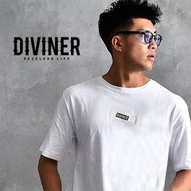 DIVINER ディバイナー tシャツ メンズ ロング丈 ロング カットソー 半袖 ゆったり 厚手 アメカジ おしゃれ 大きいサイズ お兄系 黒 白 ブラック ホワイト コットン ストリート ビッグ ビッグシルエット ブランド 無地 大きいサイズ LL XL