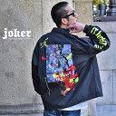コーチジャケット メンズ スプリングコート ストリート ストリートファッション ストリート系 ジャケット ブルゾン 黒…