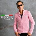 VIOLA rumore ヴィオラ ニット ジャケット ニットジャケット ジャケット メンズ ブランド 長袖 長袖ジャケット トップ…