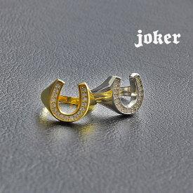リング メンズ レディース ホースシュー サイズ シンプル ペア アレルギー キラキラ パーティー アレルギー対応 カジュアル 金属アレルギー 錆びない シルバー シルバー925 指輪 プレゼント ギフト 記念日 ジョーカー joker