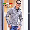 VIOLA rumore ヴィオラ トラックジャケット メンズ ジャージ 上 迷彩 カモフラ ジャケット ブルゾン ジップアップ スウェード スエード カモ柄 柄 ブランド ライトアウター 長袖 黒