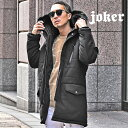 ファー コート 中綿 ジャケット メンズ 冬 毛皮 中綿ジャケット ロングコート ロング丈 リアルファー アウター フードコート 防寒 オシャレ お洒落 大きいサイズ LL XL 黒 ブラック グレー 冬 冬服 冬物 冬 冬服 冬物 BITTER系 ビター オラオラ系