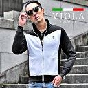 VIOLA rumore ヴィオラ ジャケット ジップブルゾン スタンドジップ ジップアップ メンズ ブランド ライトアウター 細身 タイト おすすめ 白 ホワイト 黒 ブラック 大きいサイズ ll