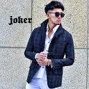 ジャケット メンズ イタリアンカラージャケット サマージャケット テーラードジャケット テーラード パンツ シアサッ…