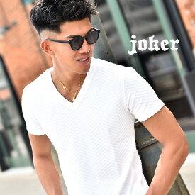 Tシャツ メンズ 半袖 半袖Tシャツ Vネック カットソー 無地 おしゃれ お洒落 タイト 細身 大きいサイズ LL XL ブラック ホワイト 黒 白 キレイめ キレイ目 ストレッチ インナー 大人 上品 ブランド ホスト お兄系 ビター系 BITTER系