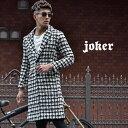 コート メンズ ロング ジャケット チェスターコート メンズコート ビジネス チェック柄 千鳥 ロングコートロング丈 羽織り 服 キレイめ ホストアウター オラオラ系 悪羅悪羅 BITTER系 ビター