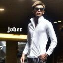シャツ メンズ イタリアンカラーシャツ 長袖シャツ 長袖 白シャツ ホワイト ブラック 白 黒 カジュアルシャツ ワイシ…