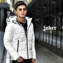ジャケット メンズ アウター 中綿ジャケット 冬 カジュアル ブルゾン 中綿 大きいサイズ LL XL オシャレ オシャレ 防寒 ホワイト ブラック レッド 大きめ 大きい アウトドア ちょいワル 冬 冬服 冬物 お兄系 オラオラ系