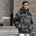 ジャケット メンズ アウター 中綿ジャケット マウンテンパーカー 冬 カジュアル ブルゾン 中綿 大きいサイズ LL XL オシャレ 防寒 ペイズリー柄 バンダナ柄 大きめ 大きい アウトドア ちょいワル 冬 冬服 冬物 お兄系 オラオラ系