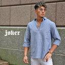 カプリシャツ メンズ 7分袖 七分袖 シャツ 半袖 長袖 綿シャツ コットンシャツ 白 青 ホワイト ブルー 夏 夏服 夏物 お洒落 オシャレ リゾートファッション