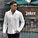 シャツ メンズ 長袖 イタリアンカラー イタリアンカラーシャツ 白シャツ Yシャツ ワイヤー入り シンプル 無地 白 ホワ…
