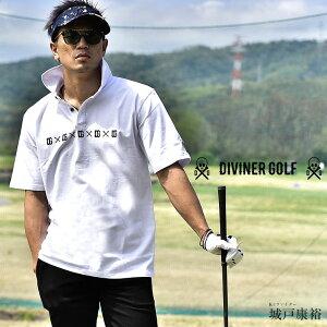 ゴルフウェア メンズ ポロシャツ ゴルフ ウェア 春 夏 半袖 ポロ 派手 春夏 大きいサイズ おしゃれ ブランド ホワイト 白 ネイビー 紺 カジュアル DIVINER GOLF ディバイナーゴルフ スカル 大きい
