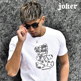 tシャツ メンズ 半袖 ベアー クマ ロゴプリント プリントtシャツ プリント ブランド ラグジュアリー リッチ 高級感 白 ホワイト 黒 ブラック 服 おしゃれ オシャレ お兄系 ホスト オラオラ系 ちょいワル 大きいサイズ LL XL BITTER系 夏 夏服 夏物 ビター系