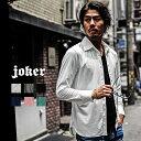 【送料無料】シャツ メンズ 長袖シャツ ストレッチ ホリゾンタルカラー ワイシャツ Yシャツ 大きいサイズ ビジネス カ…