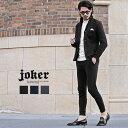 ◆送料無料◆セットアップ メンズ スウェット テーラードジャケット 上下 ジョガーパンツ ジャケット スウェットテー…
