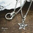 ネックレス メンズ レディース シルバー 925 シルバー925 スターリングシルバー 銀 ペア 星 星柄 スター スターネック…