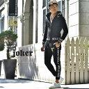 セットアップ メンズ 上下 ブランド パーカー ジャケット カジュアル ジョガーパンツ ブラック 黒 ホワイト 白 ライン…