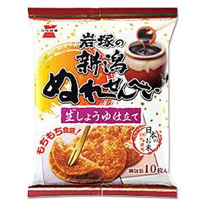 岩塚製菓 新潟ぬれせんべい (10枚入り) ×10個 / 生しょうゆ仕立て / もちもち食感 / 日本のお米100%使用 / 個包装
