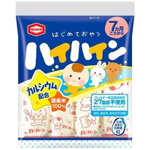 亀田製菓 ハイハイン 53g×12個