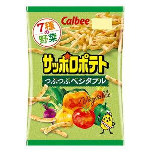 カルビー サッポロポテトつぶつぶベジタブル 80g×24個 / 野菜のやさしい味わい / 7種の野菜 / スナック菓子