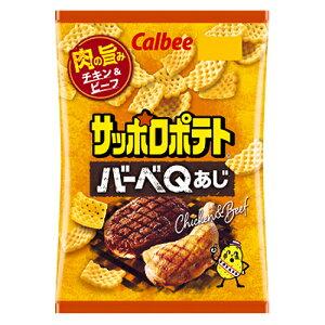 カルビー サッポロポテト バーベQあじ 80g×24個 / ビーフパウダー / 肉の旨味 / アミアミの形状