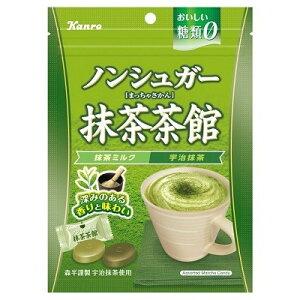 カンロ ノンシュガー抹茶茶館 72G×48個