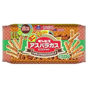 ギンビス ミニアスパラガス 6P 150g×24個 / ファミリーパック / カルシウム入り / 駄菓子