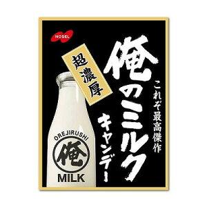 ノーベル 俺のミルク80g×6個×2セット