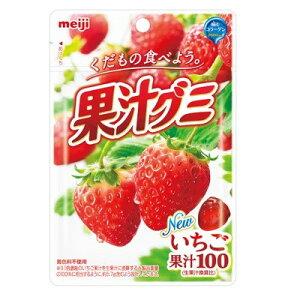 明治 果汁グミいちご 51g×120個