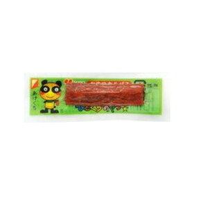 ヤガイ おやつカルパス「サラミ」×50個×2セット /駄菓子/子供会/お祭り/景品/