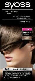Sヘンケル SYOSS ヘアカラー クリーム スモーキーBE 1組×36個 【送料無料】